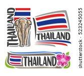 vector logo thailand  3... | Shutterstock .eps vector #523245055