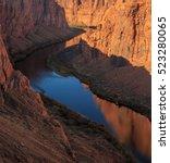 beautiful  scenic glen canyon... | Shutterstock . vector #523280065