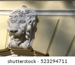 the lion | Shutterstock . vector #523294711