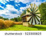 windmills in the astra...   Shutterstock . vector #523300825