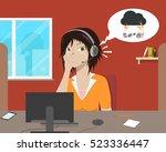 girl operator listens to the... | Shutterstock .eps vector #523336447