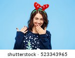 young cheerful beautiful... | Shutterstock . vector #523343965