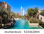 Burj Al Arab Seen From Madinat...