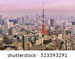 tokyo tower  landmark of japan | Shutterstock . vector #523393291