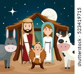 Happy Merry Christmas Manger...