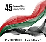 united arab emirates national... | Shutterstock .eps vector #523426837