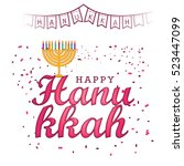 happy hanukkah greeting card. | Shutterstock .eps vector #523447099