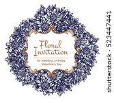 romantic invitation. wedding ... | Shutterstock . vector #523447441