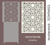diy laser cutting vector... | Shutterstock .eps vector #523456021