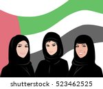 united arab emirates national... | Shutterstock .eps vector #523462525