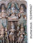 jaipur  india   february 16 ...   Shutterstock . vector #523490467