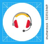 headset icon | Shutterstock .eps vector #523515469
