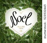 christmas tree branches border. ... | Shutterstock .eps vector #523532665
