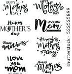 happy mothers day lettering....   Shutterstock .eps vector #523535899