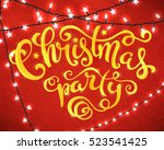 christmas party poster with... | Shutterstock .eps vector #523541425