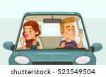 couple car driving. careless... | Shutterstock .eps vector #523549504