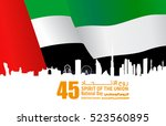 united arab emirates   uae  ... | Shutterstock .eps vector #523560895