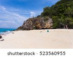 it's white sandy beaches and... | Shutterstock . vector #523560955