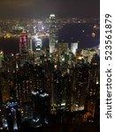 hong kong skyline at night  | Shutterstock . vector #523561879