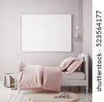 mock up poster frame in baby... | Shutterstock . vector #523564177