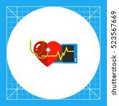 human heart as cardiology... | Shutterstock .eps vector #523567669