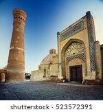Complex Of Ancient Buildings I...