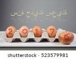 "inscription ""happy new year"" in ... | Shutterstock . vector #523579981"