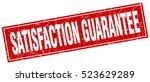 satisfaction guarantee. stamp.... | Shutterstock .eps vector #523629289