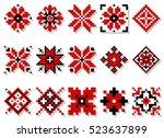vector traditional elements of... | Shutterstock .eps vector #523637899