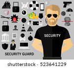 security guard concept... | Shutterstock .eps vector #523641229