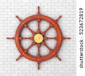 Vintage Wooden Ship Steering...