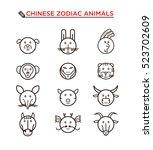 black line chinese zodiac... | Shutterstock .eps vector #523702609