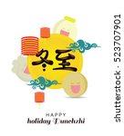 vector illustration chinese... | Shutterstock .eps vector #523707901