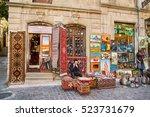 baku azerbaijan  oct  2016 ... | Shutterstock . vector #523731679