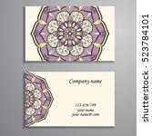 business card. vintage...   Shutterstock .eps vector #523784101