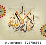 arabic and islamic calligraphy... | Shutterstock .eps vector #523786981