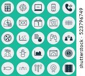 set of 25 universal editable... | Shutterstock .eps vector #523796749