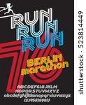 Run Berlin Marathon Sport...