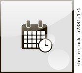 calendar clock icon. | Shutterstock .eps vector #523815175