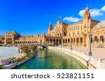 Seville, Spain. Spanish Square (Plaza de Espana)