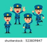 cartoon policeman character... | Shutterstock .eps vector #523839847