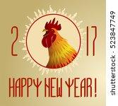 vector illustration of rooster  ... | Shutterstock .eps vector #523847749