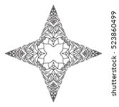 mandala for pattern coloring... | Shutterstock .eps vector #523860499