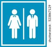 Man And Woman Vector Sign. Man...