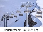 vacant cableway lift chairs of... | Shutterstock . vector #523874425