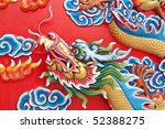 Dragon Head Wall In Chinese...