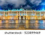 Facade Of The Winter Palace ...