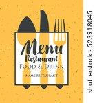 banner for a restaurant menu... | Shutterstock .eps vector #523918045