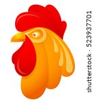 rooster cartoon as symbol for... | Shutterstock .eps vector #523937701