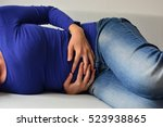 close up of woman suffering... | Shutterstock . vector #523938865